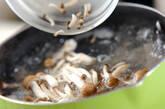 レンコンと菊菜のお浸しの作り方1