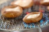 網焼きシイタケの作り方1