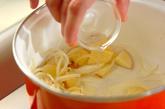 魚介のトマトスープの作り方5