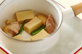 鶏と高野豆腐の煮物の作り方4
