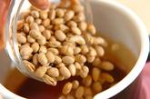 かりかりメープル大豆の作り方1