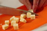トロッとチーズのチャバタの下準備1