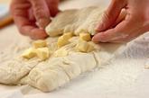 トロッとチーズのチャバタの作り方6