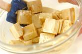 豆腐とトマトのサラダの作り方3