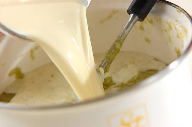 ブロッコリーと押し麦のポタージュの作り方の手順5