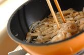 糸コンニャクとレンコンのきんぴらの作り方1