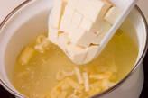 豆腐と油揚げのみそ汁の作り方4