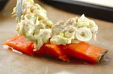 鮭のネギみそ焼きの作り方3