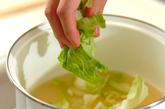 キクラゲとレタスのスープの作り方1