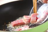 うまい菜とウナギの炒め物の作り方1