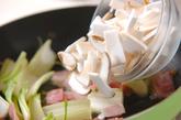 うまい菜とウナギの炒め物の作り方2