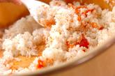 アボカド丼の作り方1