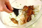 カキの混ぜご飯の作り方4