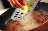 チーズカレーつけ麺の作り方4