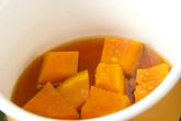 カボチャの甘煮の作り方3