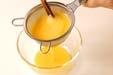 揚げ鶏レモンソースの下準備4