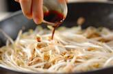 モヤシの納豆炒めの作り方3