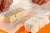 あんかけ揚げ出し豆腐の下準備1