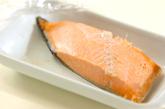 鮭とルッコラのサラダの作り方1