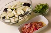 ナスと豚肉の味噌炒めの作り方1