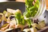 ナスと豚肉の味噌炒めの作り方の手順2