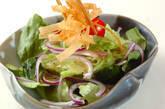 パリパリ春巻きのせサラダの作り方1