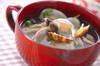 大根アサリのスープの作り方の手順