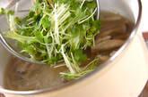 大根アサリのスープの作り方2