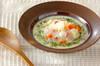 大根のミルクスープの作り方の手順