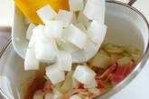 大根のミルクスープの作り方2
