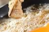 豚ヒレ肉の竜田揚げ丼の作り方の手順7