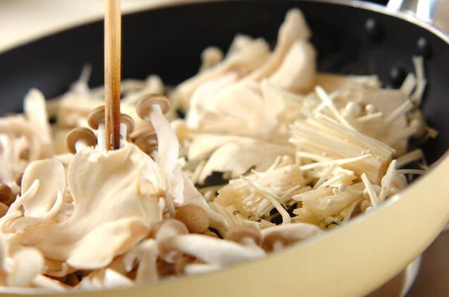 キノコの梅マリネの作り方の手順3