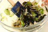 ワカメのリンゴ酢和えの作り方4