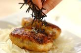 せん切りジャガの鶏肉つくねのっけの作り方4