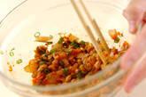 納豆キムチ混ぜまぜの作り方3