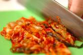 納豆キムチ混ぜまぜの下準備2