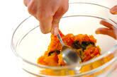 カボチャのチーズ春巻きの作り方1