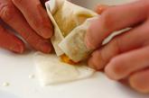 カボチャのチーズ春巻きの作り方2