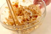 ミミガーのキムチ炒めの下準備1