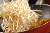 ミミガーのキムチ炒めの作り方1