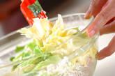 春キャベツのサラダの作り方7