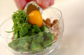 ねばねばオクラ納豆の作り方3