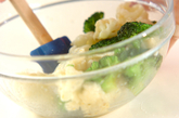 温野菜のユズコショウサラダの作り方1
