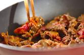 納豆カレードリアの作り方1