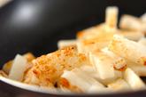 長芋とベーコンのソテーの作り方1