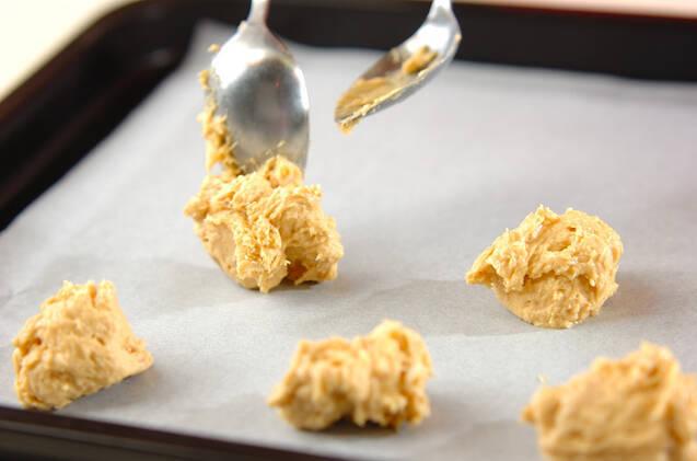 ピーナッツクッキーの作り方の手順8