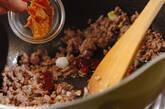 麻婆豆腐の作り方2