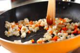 納豆チーズカレーオムレツの作り方5