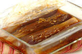 長ナスのピリ辛ネギダレの作り方1