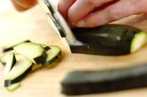 ズッキーニの炒めナムルの作り方1